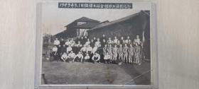 1949年经纬工厂全体职工摄影纪念照片(38人的工厂,成为中国最大纺织企业)