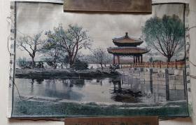 """民国时期""""杭州启文丝织厂织造-雷颐和园知春亭全景""""绣画"""
