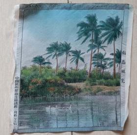 """上世纪五十年代杭州都锦生丝织厂制""""南岛风光""""绣画(品好)"""