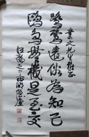浙江省文联委员,湖畔诗社社长,著名作家、诗人汪静之书法