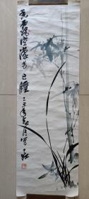 """北京首都博物馆画院副院长,知名画家王子江""""兰,竹""""水墨画"""