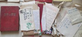 著名京劇藝術家葉盛蘭、李和曾毛筆題詞,及名鼓師賡金群日記,信件等資料若干