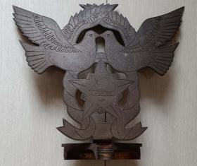 """1987年10月""""老山作战留念""""手工刻铜制和平鸽纪念牌"""