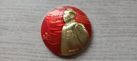 """""""馬克思列寧主義者—毛澤東""""等五偉人像章9品"""