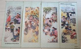1976年周大正作天津杨柳青画店1版1印《四新图》四条屏(画面喜兴)