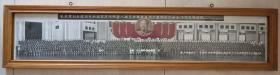 1965年毛主席刘主席,贺龙等接见全军装备技术革新交流会全体合影(原镜框)