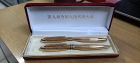 德国产第九届全国人民代表大会纪念钢笔,圆珠笔(原盒)