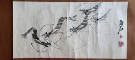 """上世纪六十年代前后木板水印齐白石""""虾""""国画(横幅,装裱好)"""