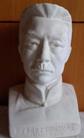 1938-1993延安鲁迅艺术学院成立55周年鲁迅先生陶瓷像