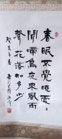 """恭亲王后,中国最后一个""""亲王"""",书法家爱新觉罗·毓嶦""""唐诗""""书法"""