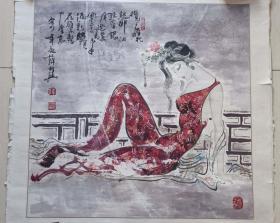 """中国画艺术研究院副院长薛林兴""""美女难眠徘徊图""""人物画"""
