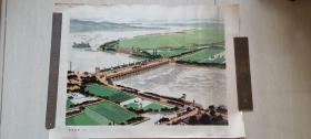 1973年淮安县美术创作组作人民美术出版社出版《淮河新歌》(4开)