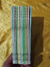 文史知识1996年全12册