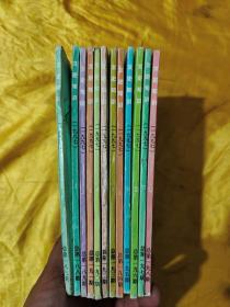 文史知识1997年全12册
