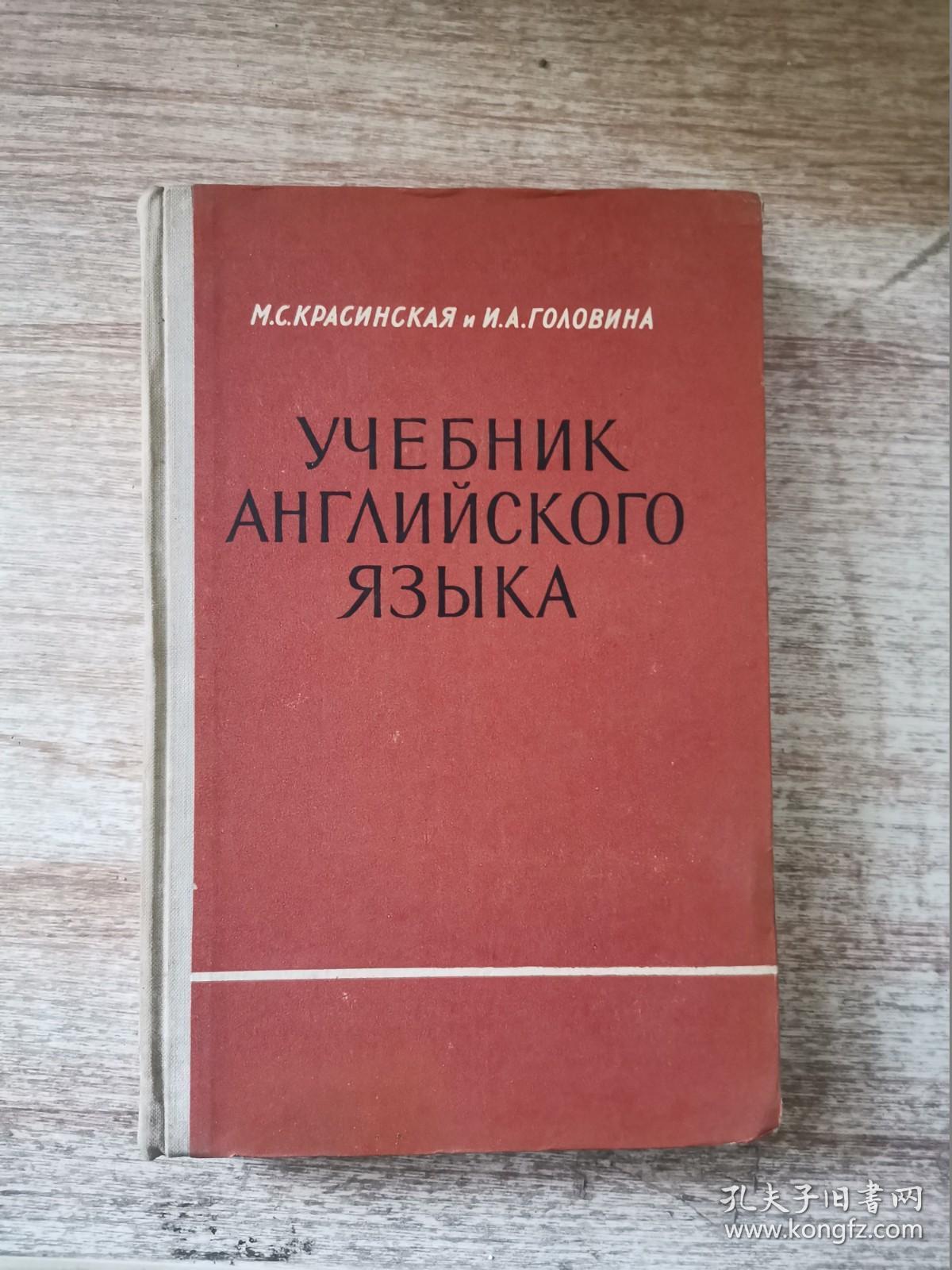 俄文书(看图)