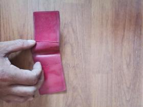 文革小通讯簿塑料封面(图案漂亮,为春回田野的大幅图案)