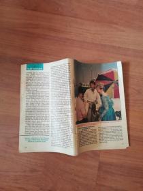 一本早期英文彩印32K杂志(似电影方面内容)从19页至126页,前后缺页