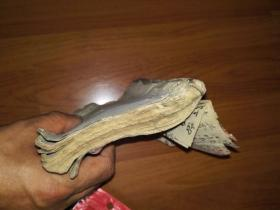 清代手抄戏本(一厚本)前面几页有破损,后完好(白棉纸)