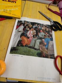 毛主席和外国朋友(油画)尺寸26-37