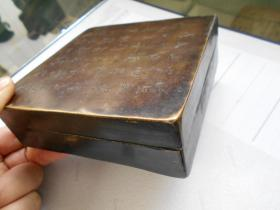 民国【文字铜墨盒】尺寸大,品相弱。尺寸:11.8×11.8×3.6厘米