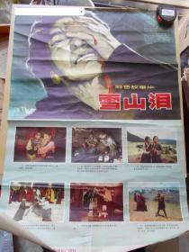 80年代,电影海报【雪山泪】尺寸:75×52厘米