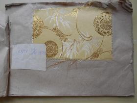 60年代【丝织厂绸布样品,20面】很漂亮。