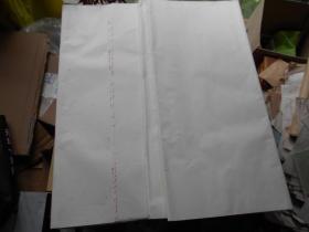 老纸头【90年代,四尺宣纸,31张】好纸