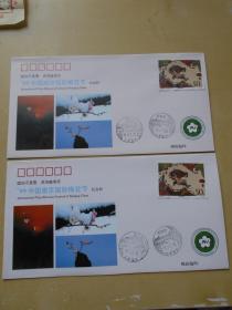 1999年【中国南京国际梅花节,纪念封2张】