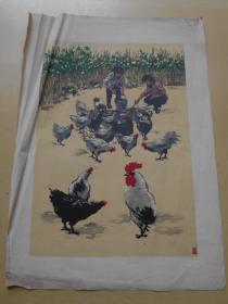 60年代【套色版画(印刷品),喂鸡】尺寸: 36× 25.5 cm