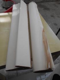 老纸头【90年代,四尺,淡黄色宣纸,32张】