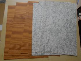 老纸头,70年代【木纹纸,5张】【石纹纸,5张】尺寸:38×25厘米