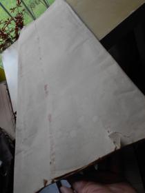 老纸头【六尺色宣,10张】