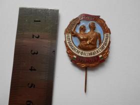 1959年【外国徽章】