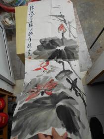 泰州市人。国家高级美术师,民俗文化艺术专家、学者、社会活动家【陈竟,国画】尺寸:133×46.7厘米
