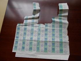 【1989年,南京市肉票,版票(用过)】