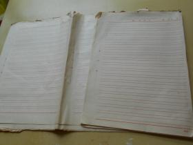 老纸头【70年代,横格信纸,一小沓】