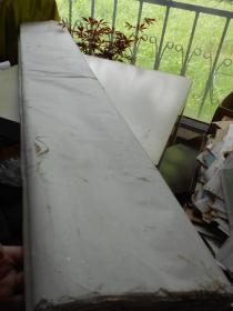 老纸头【90年代,有植物纤维宣纸,50张】大尺寸:133×130厘米