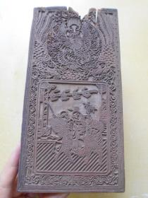 晚清——民国【龙凤,麒麟送子木刻雕版】雕工精美。尺寸:21×10.7×2.5厘米