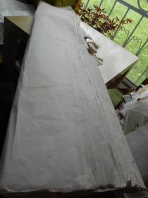 老纸头【90年代,有植物纤维宣纸,46张】大尺寸:133×130厘米