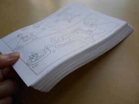 江苏出版社散出。。90年代【连环画画稿,手绘稿,111幅】内容不知道全不全,不知哪位名家所绘