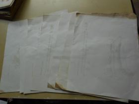 老纸头【80年代,戴敦邦绘十竹斋制笺,7张】不是宣纸的