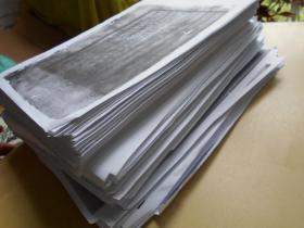【复印件】【民国档案资料散页,罗家伦,孔祥熙,等】老厚一沓