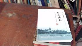 品味传承:福鼎非物质文化遗产