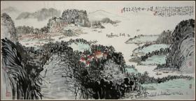 【王克文】浙江奉化人 现任职于上海戏剧学院。擅长山水画和中国画史、论研究 山水