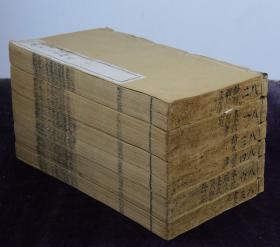 """清代官刻本《唐宋八大家类选》原装14卷6巨厚册全,自然厚度11厘米,大开本。""""宜兴储同人评""""。品大家之精粹,赏千古之奇文。值得收藏,珍之!"""