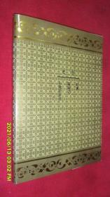 猫城记(版权页样书)