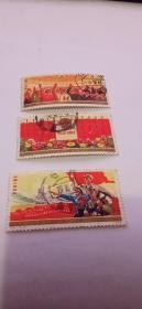 少见文革J、5中华人民共和国第四届全国人民大会3张全合售信销邮票