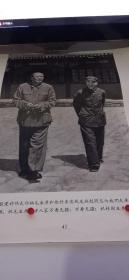 少见文革最最敬爱的伟大领袖毛主席和林彪向我们走来了!宣传画(42)