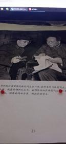 少见文革毛主席和林彪在一起宣传画(21)