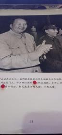 少见文革东方升起的太阳,我们最最敬爱的伟大领袖毛主席和林彪同志来到天安门上宣传画(31)